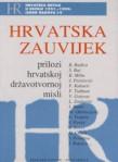 Hrvatska zauvijek - naslovna