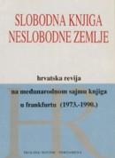 Slobodna-knjiga-neslobodne-zemlje-naslovna
