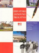 Hrvatsko osnovno skolstvo - naslovna