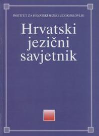 Hrvatski jezicni savjetnik - naslovna