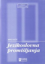 jezikoslovna promisljanja-naslovna