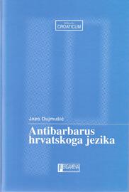 Antibarbarus hrvatskoga jezika - naslovna