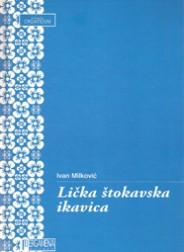 Licka stokavska ikavica - naslovna