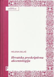 Hrvatska preskriptivna akcentologija naslovna270-190